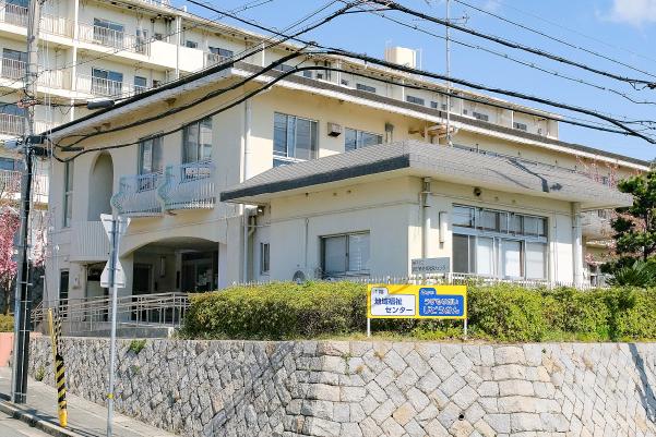 神戸市立 渦森台児童館